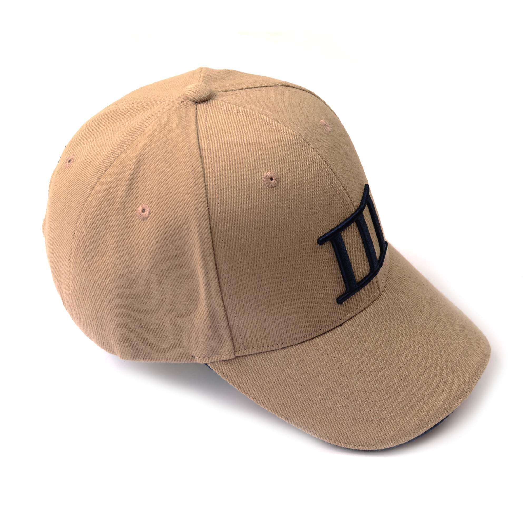Cap branded Tresanti beige